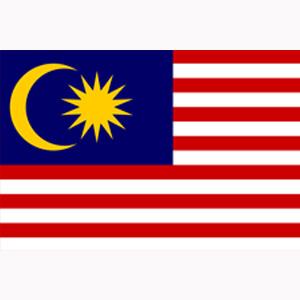 Malaysia Head Office